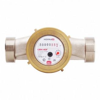 Счетчик воды универсальный СВК-40 Г