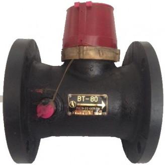 Турбинный счетчик ВТ 80 горячей воды