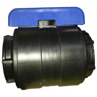 Кран шаровой 4 ду 100 мм внутренняя резьба компрессионный