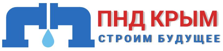 ПНД Крым